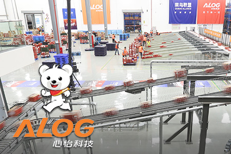 ALOG Technology Adopted Infortrend Storage and Successfully Responded to China's Biggest Shopping Carnival