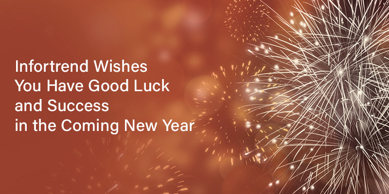 Wishes You Have Good Luck and Success in the Coming New Year